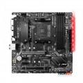 Mainboard MSI B450M MORTAR MAX (AMD B450, Socket AM4, m-ATX, 4 khe RAM DDR4)